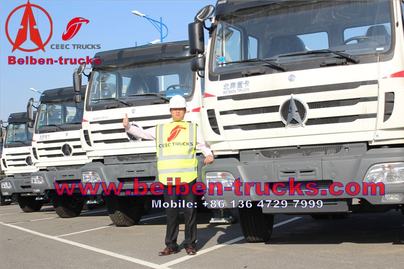 beiben NG80B tractor truck supplier