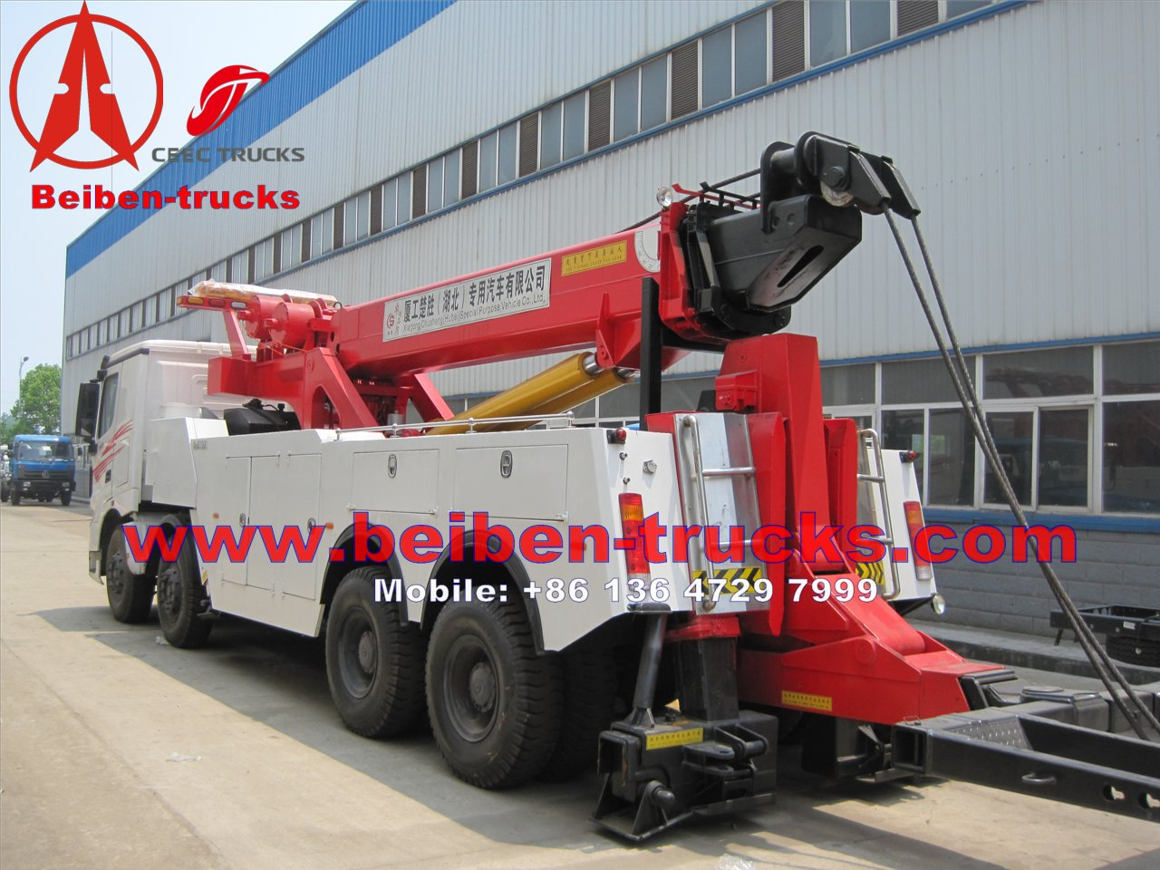 Beiben V3 cabin benz technology wrecker truck