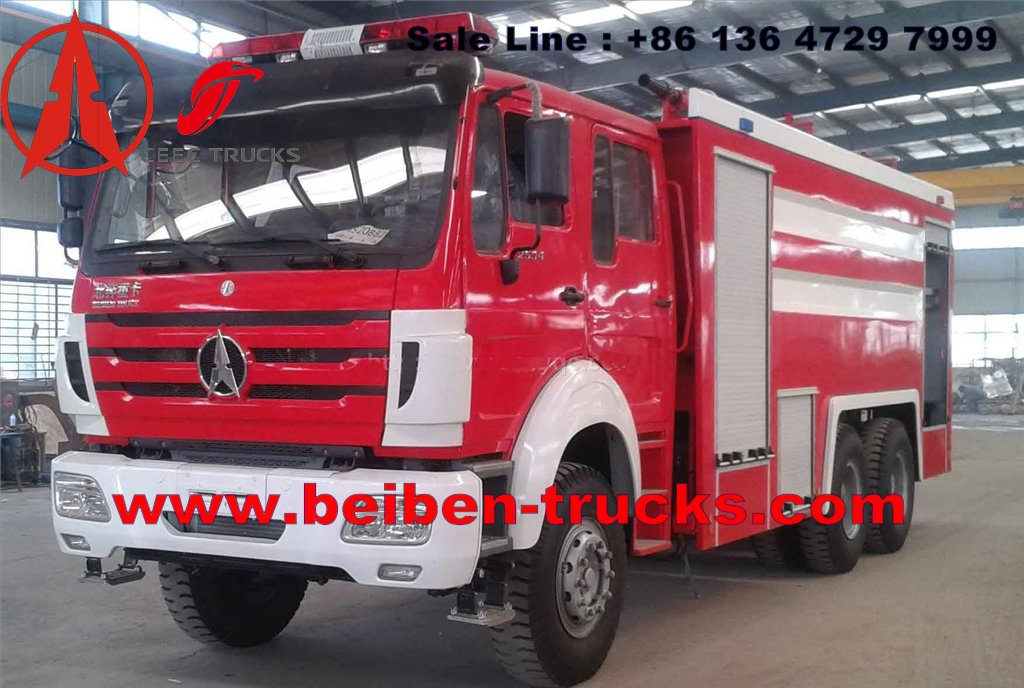 Beiben 12 CBM fire fighting trucks