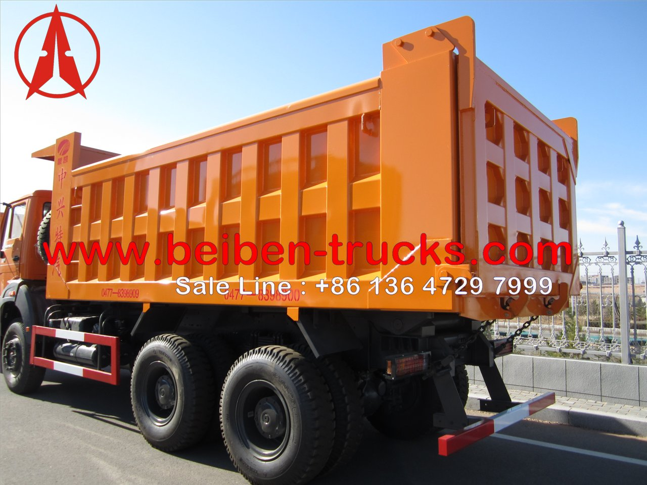 congo beiben dump truck supplier in china
