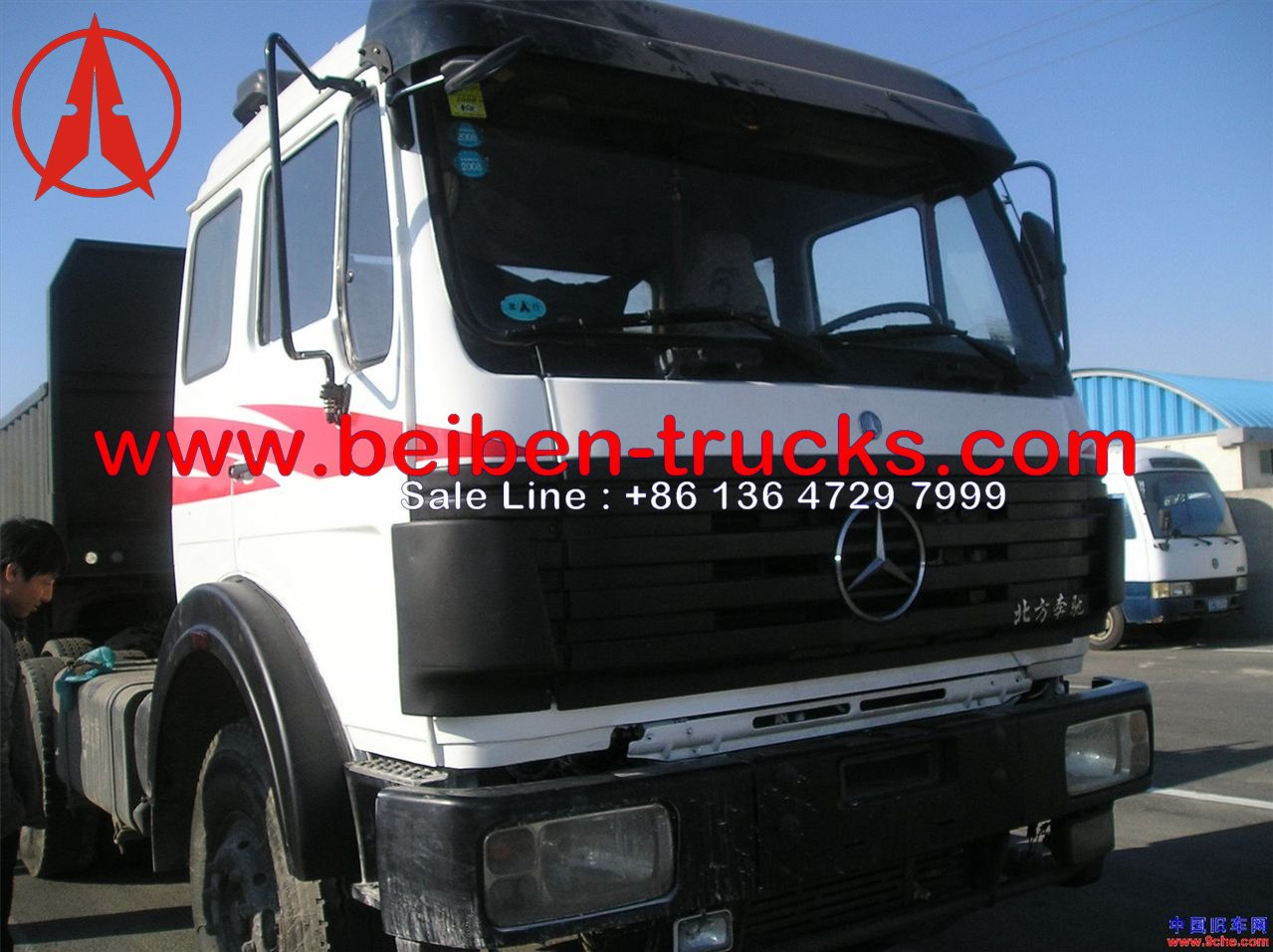 beiben tractor truck in stock