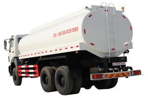 beiben water truck