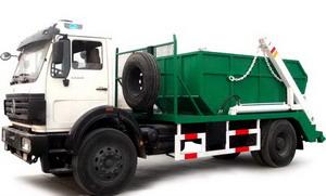 beiben skip loader truck