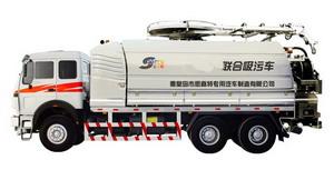 beiben jetting truck