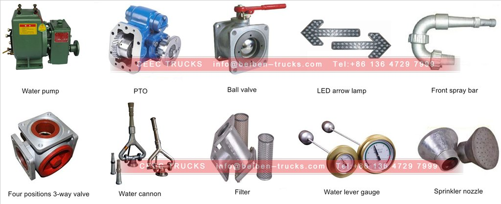 water truck parts