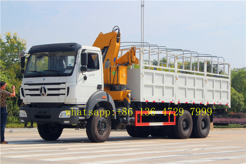 africa beiben 2638 trucks