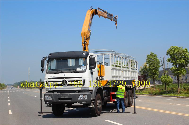 beiben 10 wheeler truck 2638