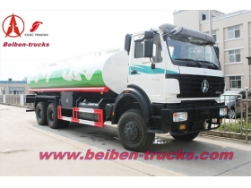china beiben 15 CBM water tanker trucks price
