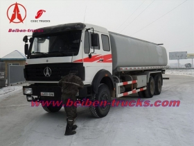 Beiben 6*4 fuel tanker trucks manufacturer