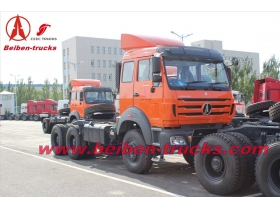 china beiben trailer truck head bei ben 2636S supplier