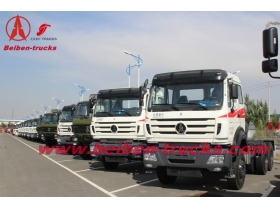 congo Beiben haulage prime mover 2638S  supplier