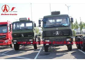 Beiben NG80 tractor 6x4 truck head north benz supplier in china