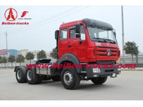 New Beiben NG80 truck 420hp trailer truck head  supplier