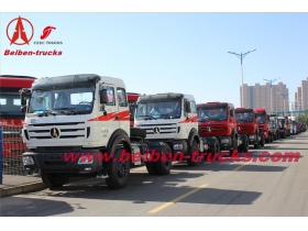 China North Benz Beiben truck head 2538S 6x4 tractor truck  price
