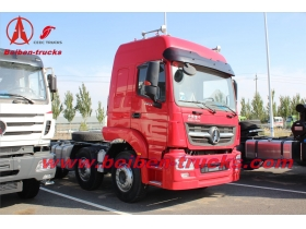Heavy truck Beiben 420hp tractor truck 2642  supplier in china