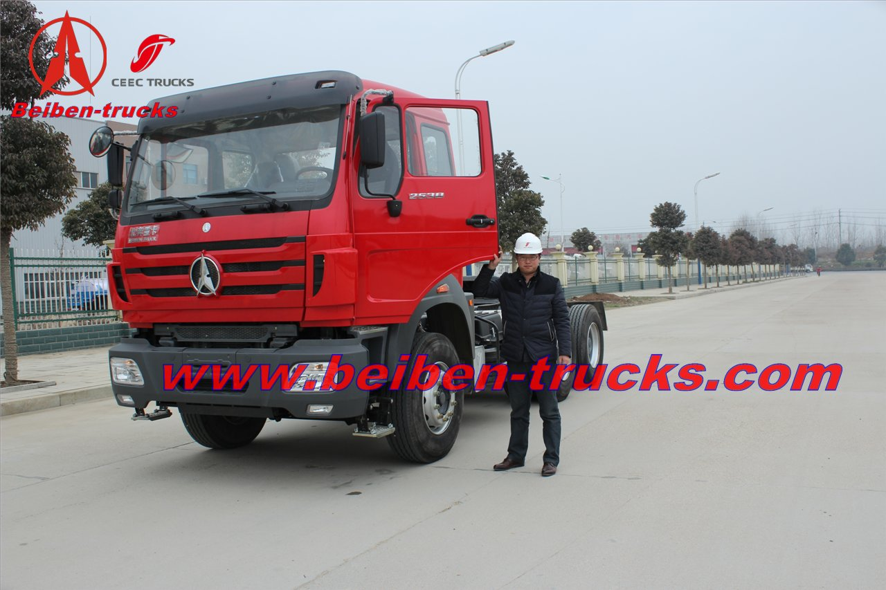 china New Beiben NG80 truck 380hp trailer tractor  supplier