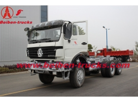 china Beiben NG80 trailer head brand new 40 tons truck tractor  supplier