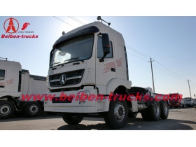 Beiben V3 6x4 380hp North Benz Truck Tractor  manufacturer
