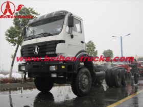 best price for Beiben NG80 6x4 Tractor Truck For Sale Trailer Head