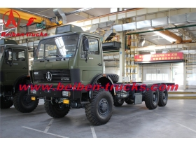 Mercedes Benz NG80 Tractors 6x4 Beiben Tractor Head Truck 2538 supplier