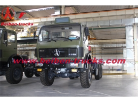 china Beiben NG80 Tractor Truck 6x4 Prime Mover Mercedes Benz 2538  supplier