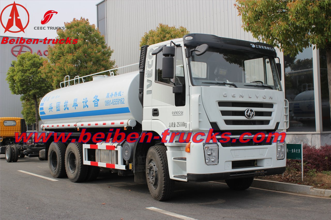 cheap price IVECO 340 Hp cursor engine water truck
