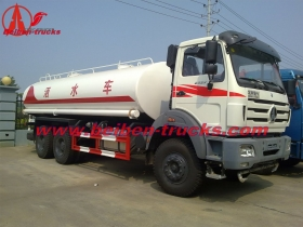 china beiben water tanker truck price