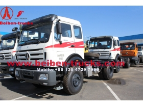 Bei Ben 6x6 all wheel drive dump truck  supplier