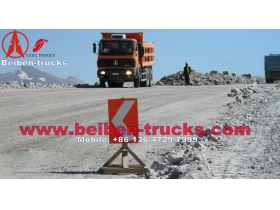 used benz technology beiben 25 Ton dump truck