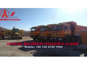 china baotou beiben 8*4 drive tipper trucks with Germany benz technology