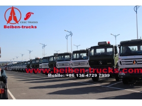 2542S North benz Beiben NG80B 6X4 420hp tractor head truck ND42509B32J  price in china