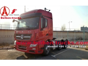 Beiben Truck Tractor V3 6x4 New Trailer Head Truck   price