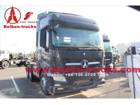 congo 2638S Long Cab/LHD380hp Beiben Tractor Truck  price