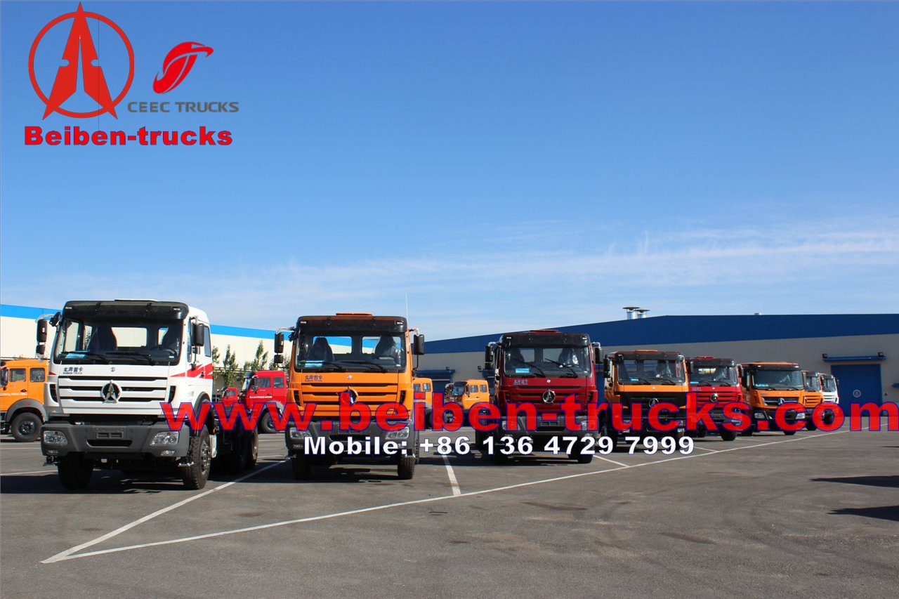 china famous North Benz/Beiben 2638 6*4 380hp tractor truck