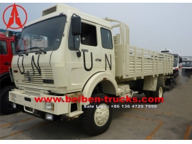 china beiben 4 wheel drive military truck supplier