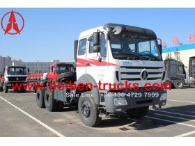 Best price for congo beiben 2548 tractor