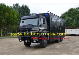 china beiben 6 wheel drive Recreational Vehicle supplier