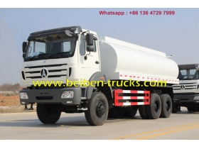 china Beiben 6X4 /6X6 off Road Water Trucks