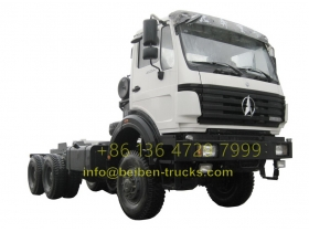 Beiben 2538 prime mover supplier