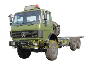 beiben 2636 all wheel drive tractor truck supplier