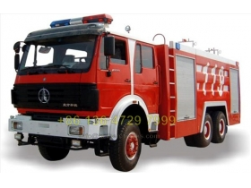 Beiben 12 CBM  fire fighting trucks manufacturer