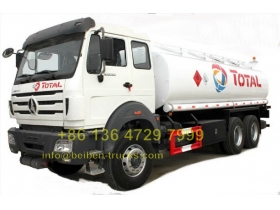 China beiben 20 CBM fuel truck manufacturer