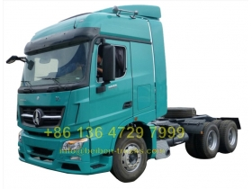 Beiben  2542 tractor trucks price