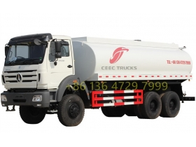 Beiben truck 6x4 NG80 water spray truck truck mounted water tank  supplier