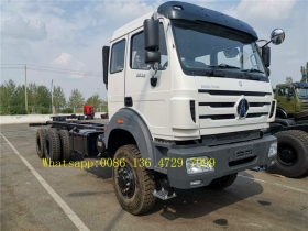 beiben 2638 off road truck supplier