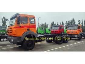 beiben 2642 truck chassis supplier