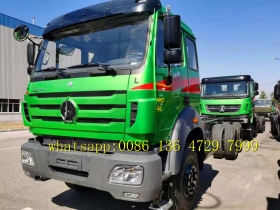 beiben 2642 truck supplier