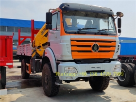 beiben all wheel drive truck