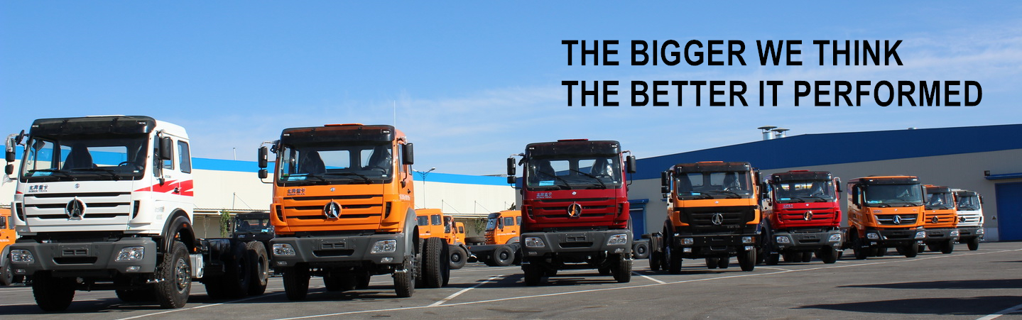 Beiben trucks factory